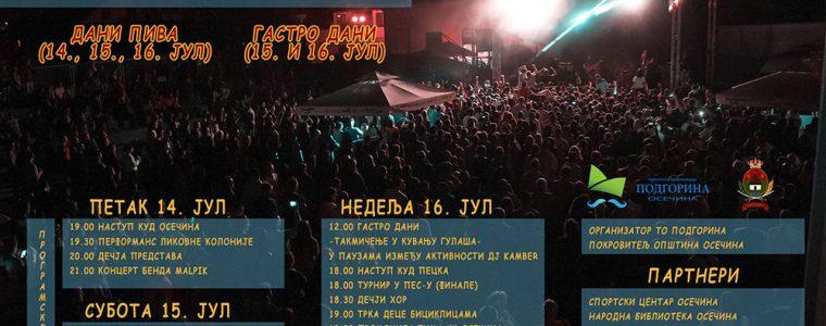 """""""Leto fest""""- Podgorski letnji festival"""