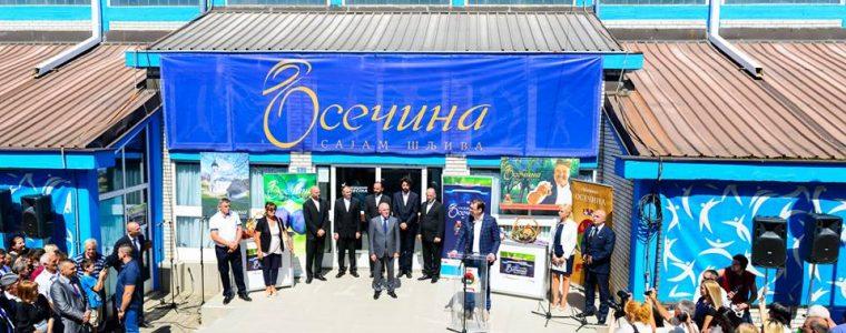Predsednik Srbije Aleksandar Vučić otvorio je Sajam šljiva u Osečini