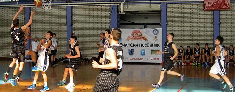 """Košarkaški turnir """"Osečanski pobednik"""""""