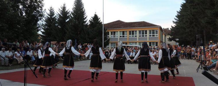 "Ivandanjski festival folklora ""Dve obale jedna Drina"""